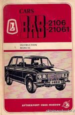 Lada BA3 - 2106 and 21061 Cars (Instruction Manual)